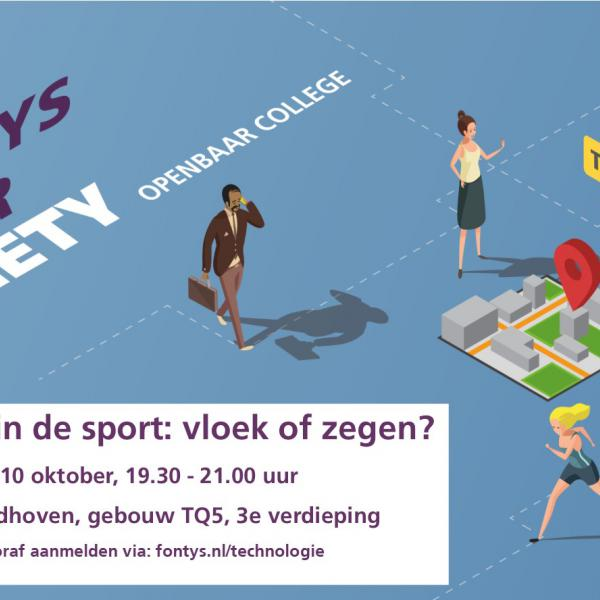 college technologie sport